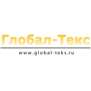 Глобал-Текс