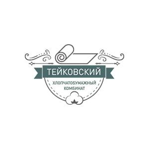 Тейковский хлопчатобумажный комбинат