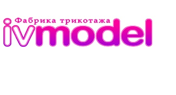 Ивмодель