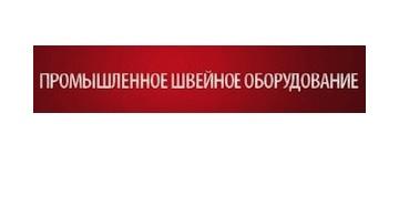 «ИвШвейпром»