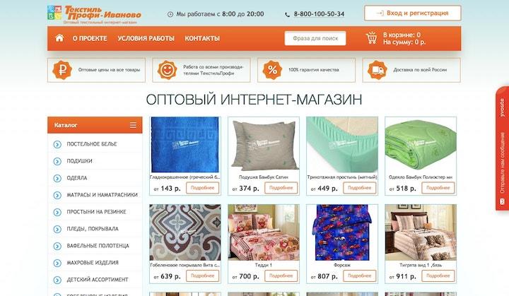Магазин Профи Официальный Сайт Каталог С Ценами