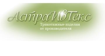 АстраИвТекс