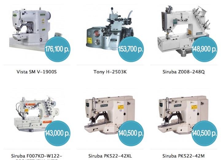 Текстильторг швейные машины официальный сайт каталог ткань на постельное белье купить калининград
