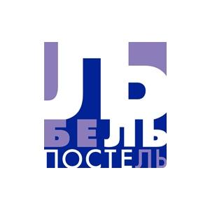 Бельпостель