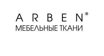 АРБЕН