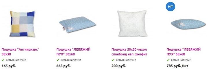 Постельное белье казанова официальный сайт в москве