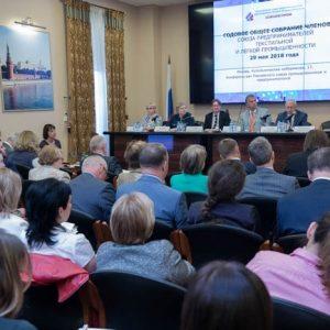Члены Союзлегпрома
