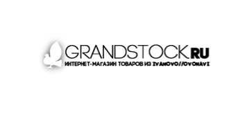 Грандсток