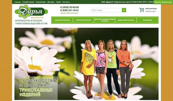 Фирма текстиль официальный сайт купить зеленую ткань портьерную