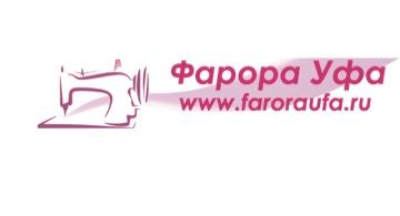 Фарора