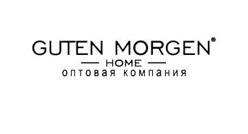 Гутен Морген