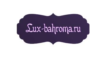 Люкс-Бахрома