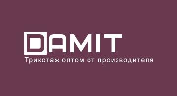Дамит