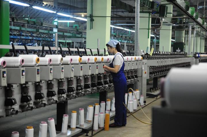 Модернизация производства