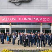 ИННОПРОМ 2019 стал примером инноваций в текстильной отрасли