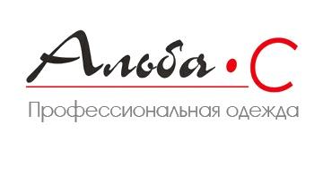 Альба-С