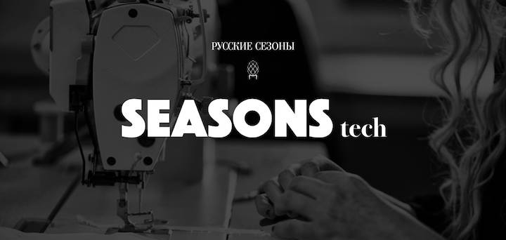 SEASONS tech