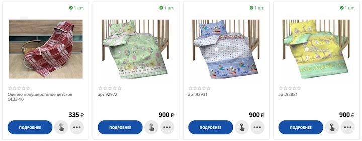 Текстиль для детских садов