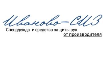 Иваново-СИЗ