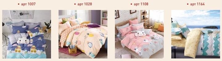 Детские ткани из сатина