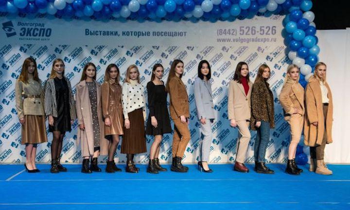 Модный товар. Зимний 2020