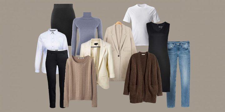 Экономия на одежде