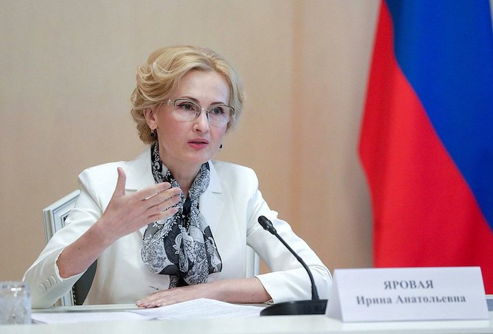 Ирина Яровая и Эльвира Набиуллина