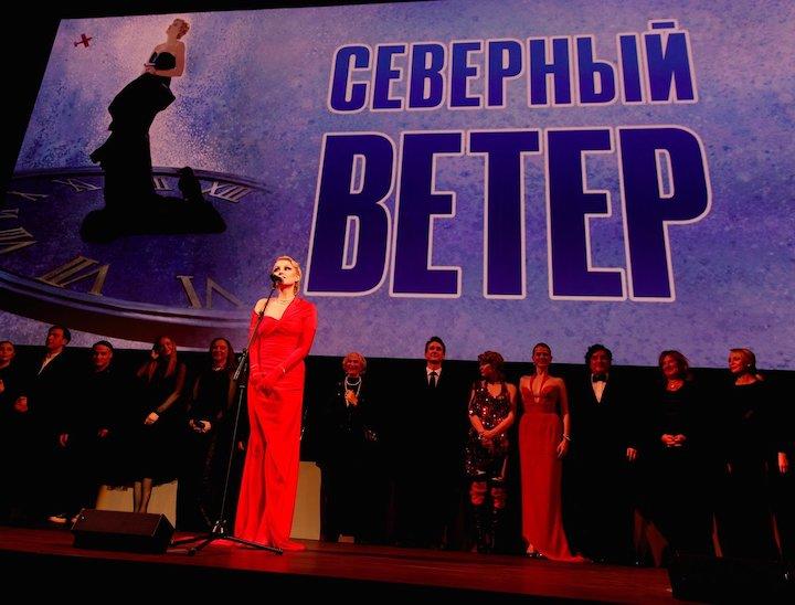 Красно-черная премьера «Северного ветра»