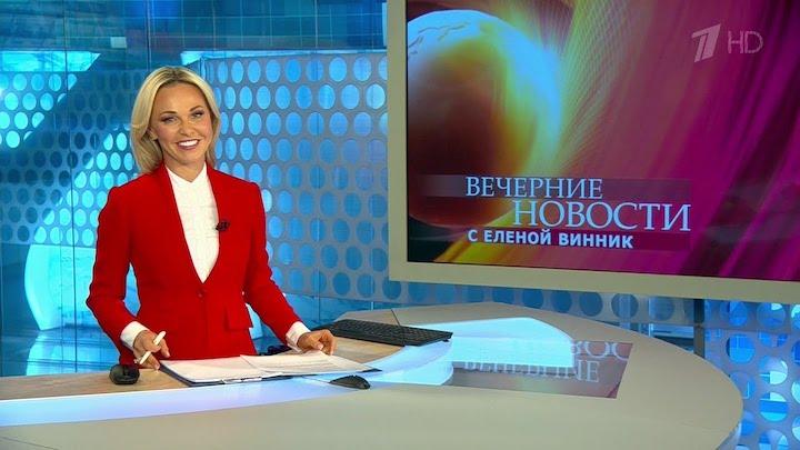 Елена Винник
