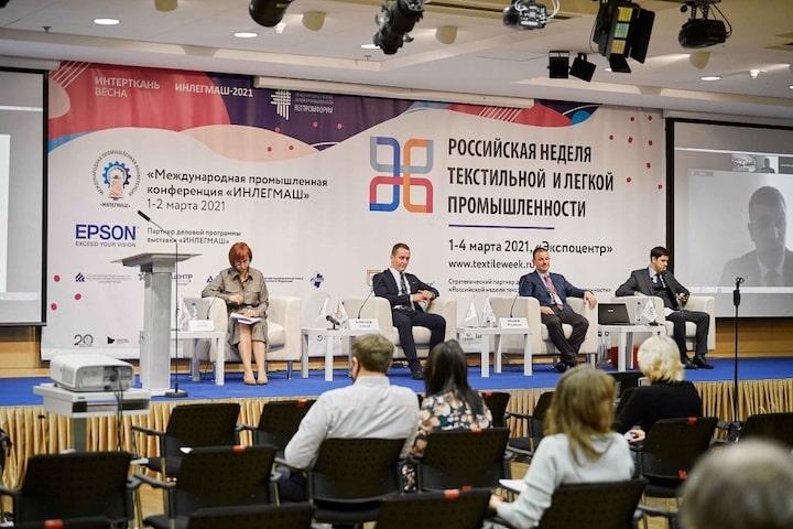 Итоги «Российской недели легпрома»