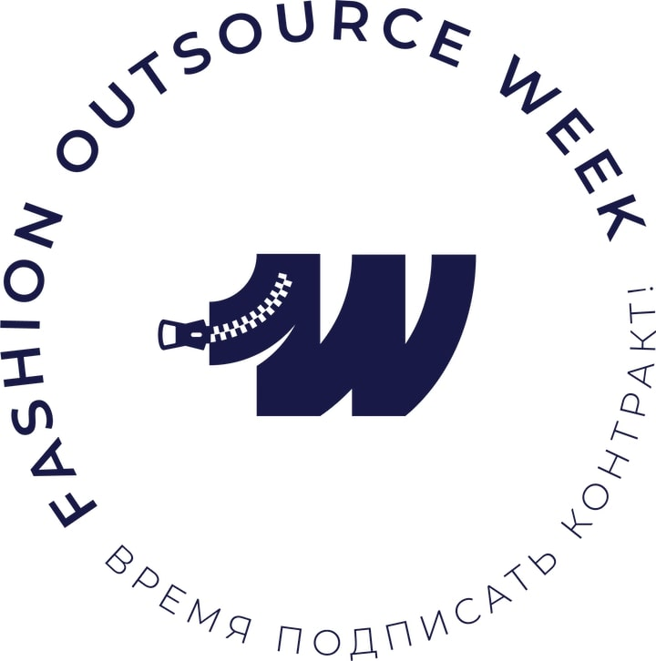 Fashion Oursource Week