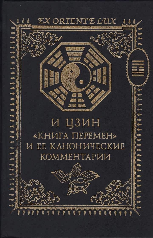 КПБ из Иваново